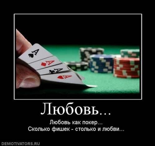 азартные игры онлайн бесплатно поиграть без регистрации вулкан